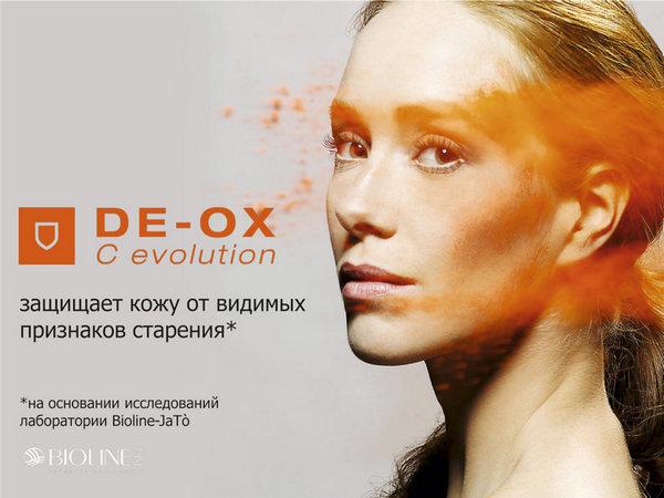 deox.jpg