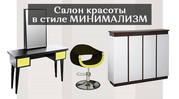 Дизайн салона красоты: смотрите фото интерьеров салонов красоты на ... | 333x600